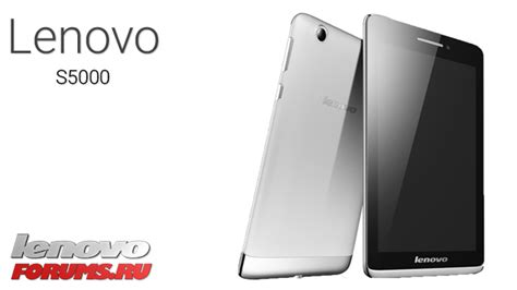 Tablet Lenovo S5000h android 4 4 kitkat lenovo s5000h s5000 a442