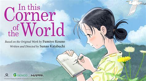 film anime tentang game terbaik in this corner of the world tentang gadis hiroshima yang