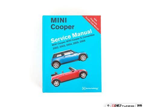 service repair manual free download 2008 mini cooper engine control bentley bm06 mini r50 r52 r53 cooper cooper s jcw 2002 2008 service manual