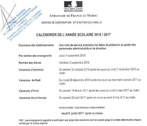 Calendrier Des Vacances Scolaires Au Maroc Calendrier Des Vacances Scolaires 2016 2017 Au Maroc