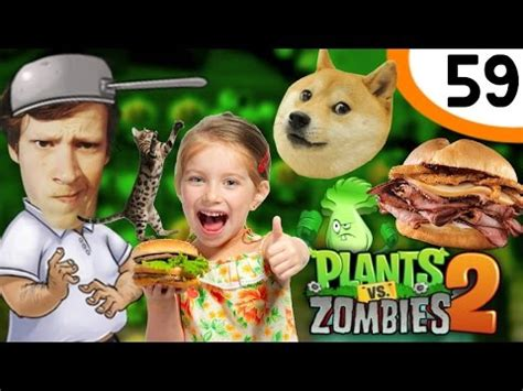 Cocaine Zombies broodje hond of coca 239 ne plants versus zombies 2 59