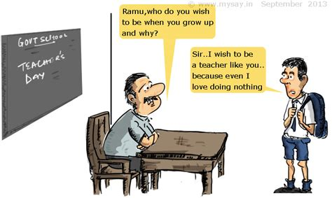 teachers day wishes jokes funny messages sms