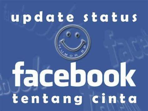 facebook bisa bikin status langsung jadi gambar akriko com status facebook gokil update status facebook terbaru dan