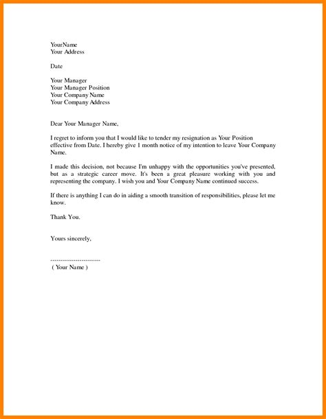 Generic Resignation Letter by 4 Generic Resignation Letter Fancy Resume