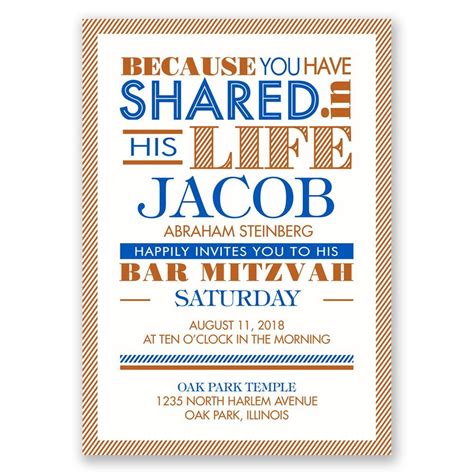 Bar Mitzvah Invitations by Modern Typography Bar Mitzvah Invitation Invitations By