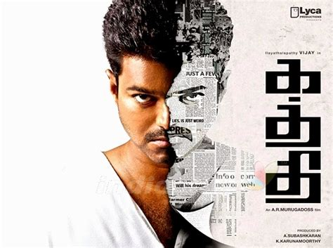 vijay themes samsung kaththi themepack for windows enputhayal