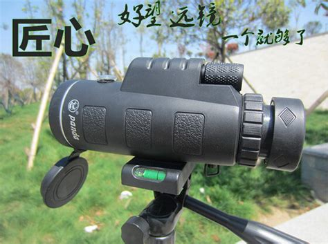 Panda Teropong Monokular Panda 35x50 Focus Lens Adjustable Telescope panda teropong monokular panda 35x50 focus lens adjustable telescope black jakartanotebook