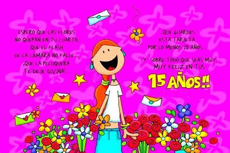 imagenes para una amiga genial las mejores 7 tarjetas de feliz 15 a 241 os portal de feliz