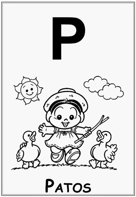 alfabeto ilustrado turma da mnica para colorir desenhos para colorir abc desenhos para colorir alfabeto