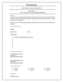 7 free blank cv resume templates for download free cv template dot org 7 free blank cv resume templates for download free cv template dot org