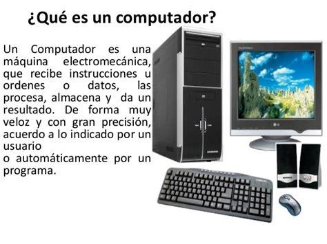que es layout en computacion conceptos basicos de computacion