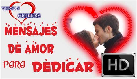 imagenes de amor para mi novio movibles mensajes de amor para dedicar mensaje de amor bonitas
