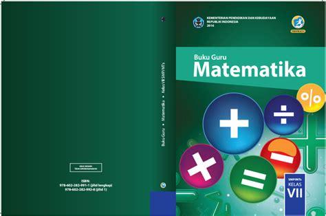 Buku Siswa Prakarya Kelas Vii Smpmts buku guru dan siswa kelas 7 smp mts kurikulum 2013 revisi
