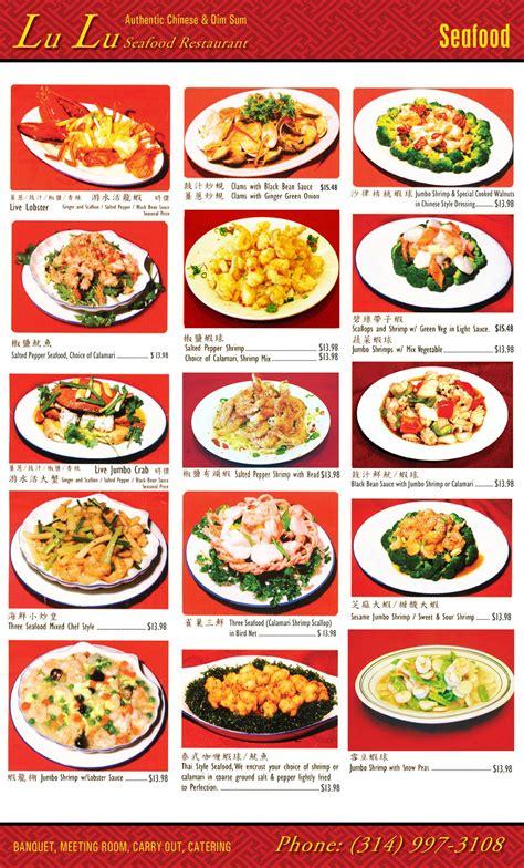 seafood dinner menu lu lu seafood menu
