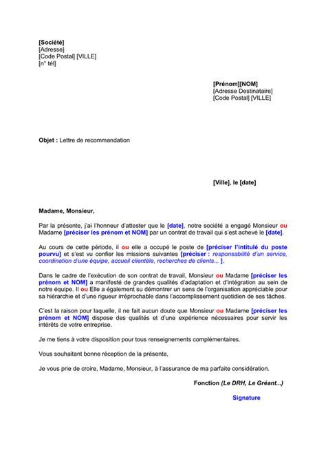 Lettre De Recommandation Gardienne lettre de recommandation t 233 l 233 chargement gratuit