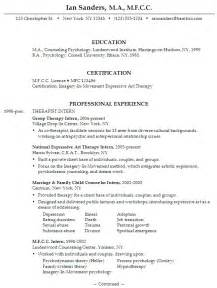 basic resume sles qualifications resume general resume objective exles