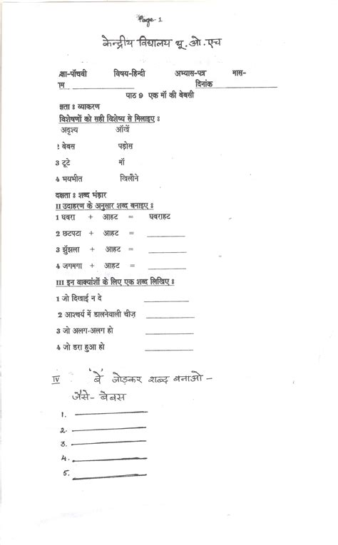 Practice Worksheets For Class 1 by Worksheets 2015 16 Links And Resources Educational