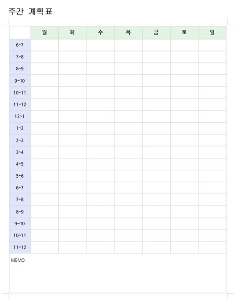 printable calendar log running log calendars calendar template 2016