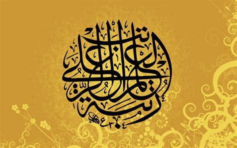 islamic wallpaper hd 1920x1080 islamic wallpapers hd 2017 183