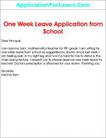 leave application by in school