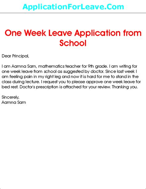 Application Letter Format For School Leave Leave Application By In School