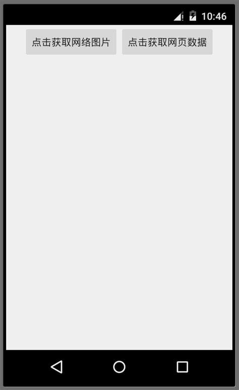 android async http android async http框架之与网络进行数据交互 清亮 博客园