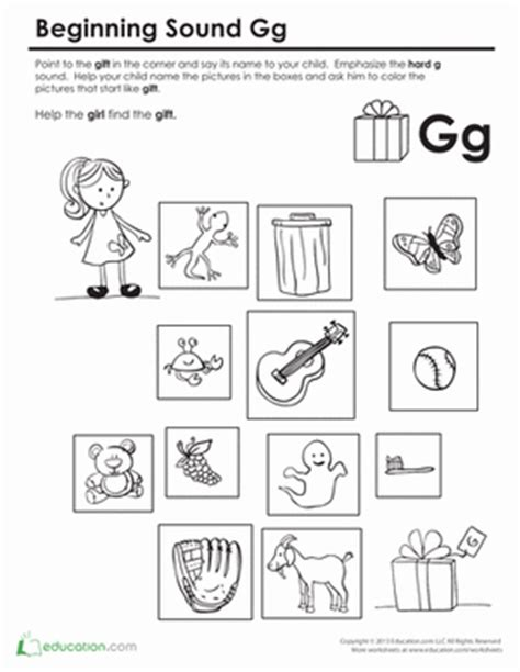 Gift Starting With Letter G Beginning Sounds Coloring Sounds Like Gift Worksheet Education