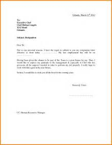 Simple Resignation Letter With Reason by 6 Simple Resignation Letter For Personal Reason Expense Report