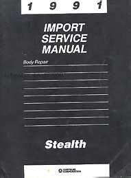 service repair manual free download 1992 dodge stealth auto manual 1991 dodge stealth body service manual 91 es rt and turbo collision repair shop ebay