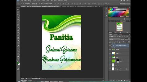 template id card panitia cara membuat desain id card panitia dengan photoshop