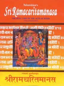 Vedic india books online books store zohra segal fatty
