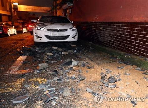 Presumed Safe news focus s korea still presumed safe from major