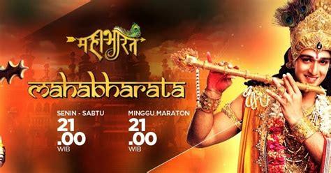 film mahabarata dubing bahasa indonesia link download mahabharata dubbing indonesia olga s daily