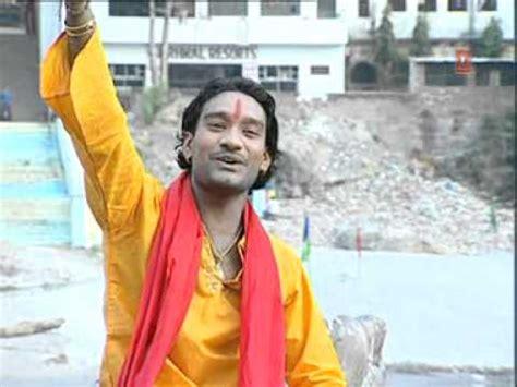 bhole di baraat mp3 download download gora ni tera lada superhit shiv bhajan