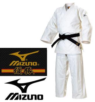 mizuno supreme gi mizuno supreme judo gi maols