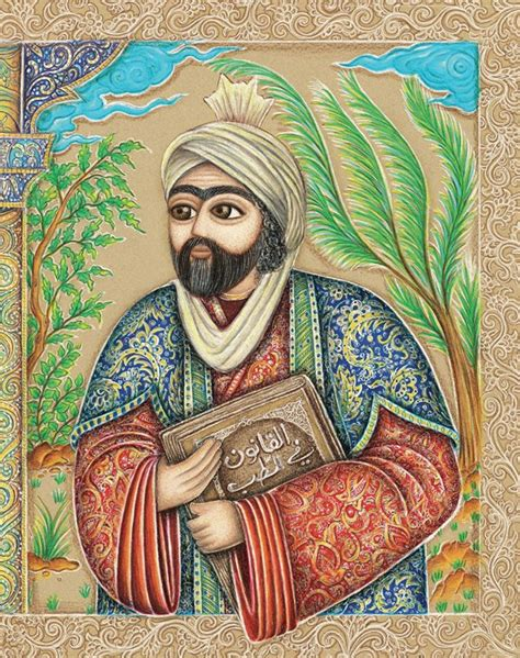 biography ibn e sina the illustrated story of persian polymath ibn sina and how