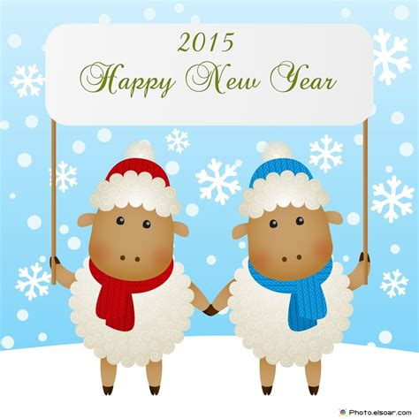 new year 2015 sheep sheep happy new year 2015 collection