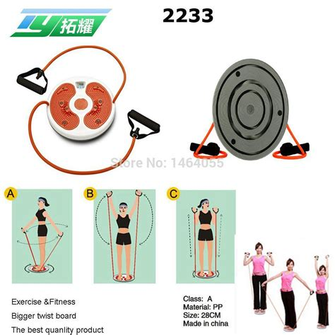 Magic Calligraphy Excercise Board 03 1 buy wholesale twist board exercises from china