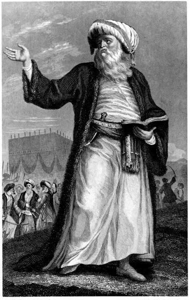 File:Illustration of Mohamed, the prophet of Islam (570
