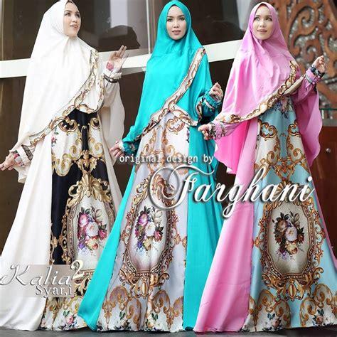 Gamis Syari Farghani Terbaru Supplier Baju Muslim Terbaru Baju Muslim Terbaru Gamis