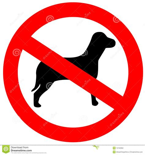 no puppies no dogs stock photography image 12150362