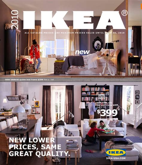 recent ikea catalogues