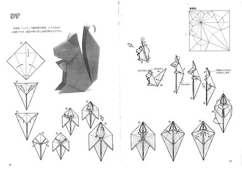 3d Origami Squirrel - pin easy origami house folding on