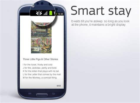 smart stay android an 225 lisis de todas las novedades de software nuevo samsung galaxy siii el androide libre