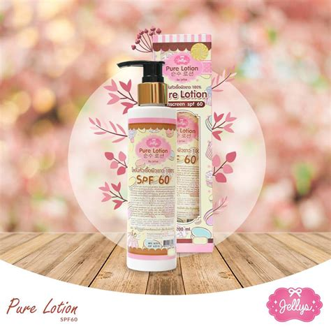 lotion by jellys glutathione lotion whitening spf60 thailand best selling products