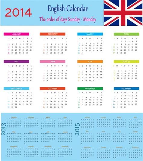 calendar     vector    vector  commercial  format ai