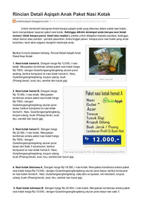 Paket Intime Kotak Anak Bebek rincian detail aqiqah anak paket nasi kotak