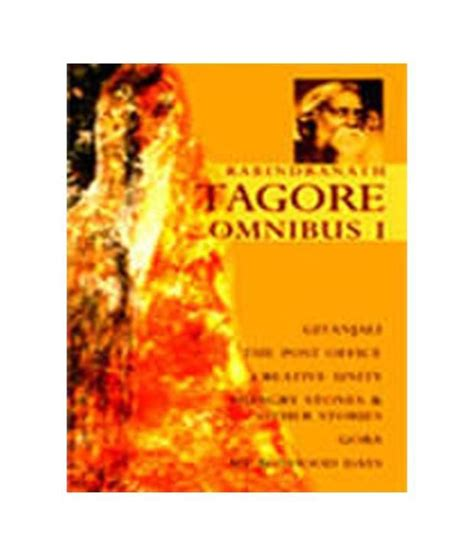 Books Of Blood Omnibus 2 Volumes 4 6 rabindranath tagore omnibus vol 1 buy rabindranath tagore omnibus vol 1 at low price in