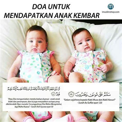 film islam untuk anak doa untuk mendapatkan anak kembar islam pinterest