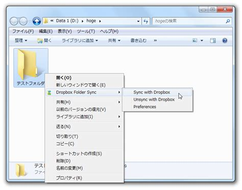 dropbox folder sync dropbox folder sync k本的に無料ソフト フリーソフト